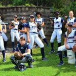 Breaking News: Southeastern Fastpitch League (SEFL) Announced for Club Play