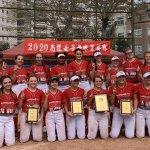 Event News: USA Team Wins 2020 International Women's Invitational Tournament in Taiwan